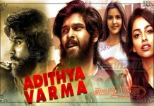 arjun reddy tamil remake shooting completed