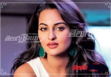 cheating case on sonakshi sinha