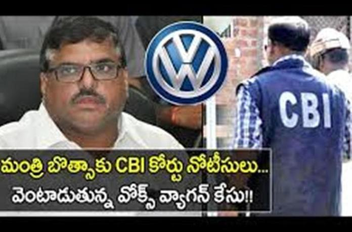 cbi-court-issues-summons-to-bostha-satyanarayana