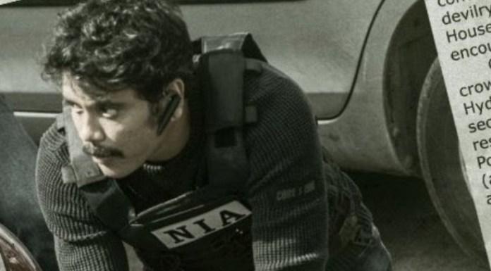 ఏప్రిల్ 2న 'వైల్డ్ డాగ్'  విడుదల