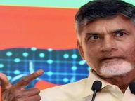 chandrababu kuppam tour
