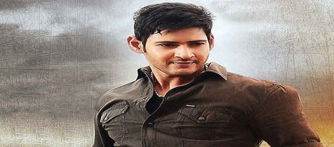 Mahesh babu on next movie