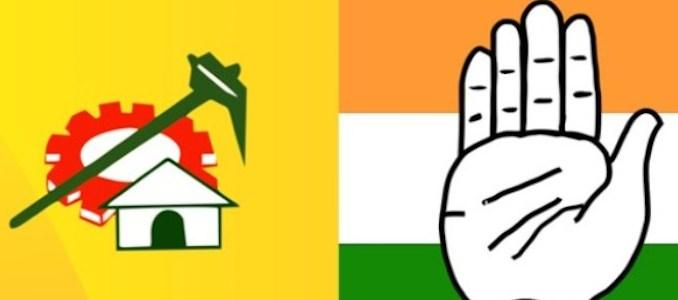 congress on tdp alliance