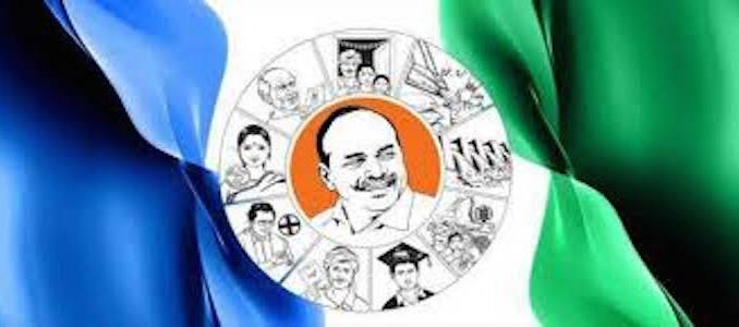 ysrcongress party rajahmundry rural constiuency