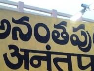 election commission andhrapradesh
