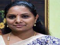 kavitha comments on chandrababu