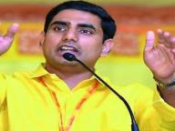 nara lokesh comments