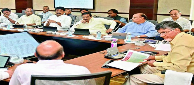 chandrababu lunch with cabinet ministers