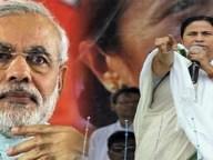 mamatha benerjee vs narendra modi