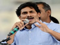 ys jaganmohanreddy ysrcongressparty