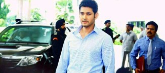 maheshbabu next movie story