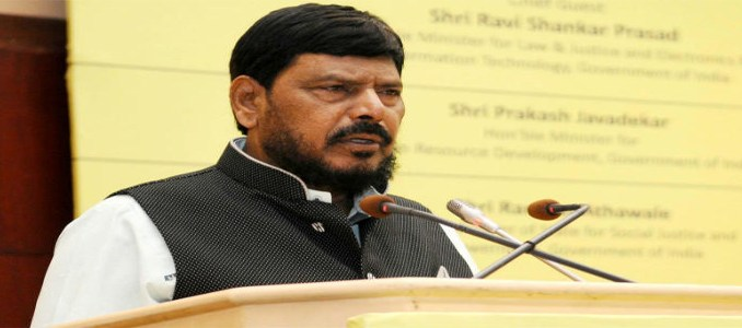 ramdas athawale comments on bjp poll promise