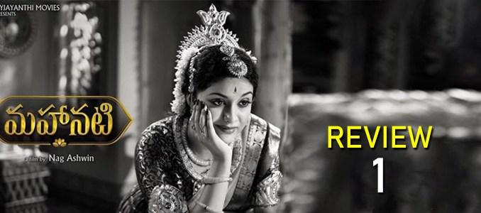 Keerti Suresh mahanati Telugu Cinema News