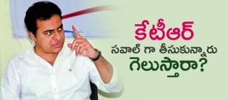 warangal-east-trs-congress