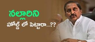 nallarikirankumarreddy-indian-national-congress