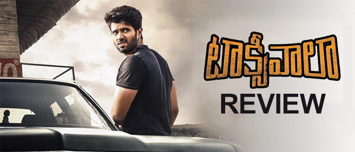 Vijay Devarakonda Taxiwala Collections