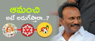 amanchi krishnamohan change the party Telugu News Andhra Pradesh News