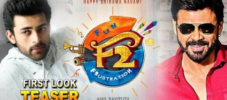 f 2 collections in telugu states