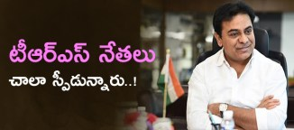 trs-leaders-ktr