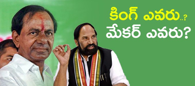 polling-trs-congress-bjp