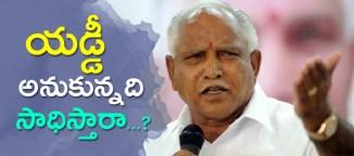 yadurappa bharathiya janatah party indian naitonal congress