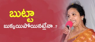 buttarenuka telugudesamparty