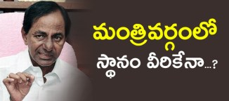 kcr cabinet expansion