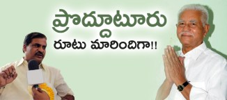 prodduturu politics in telugudesamparty