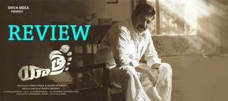 ysr biopic yatra movie review