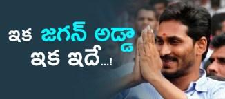 ysr-congress-ys-jagan-amaravathi