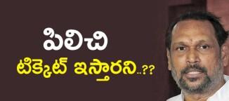 konathala-ramkrishna-senior-leader