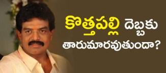 kothapally-subbarayudu-ysrcongress-party