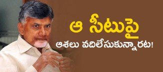 telugudesamparty-in-vijayawada-west-constiuency