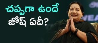 annadmk-in-tamilnadu-politics