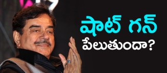 sathrughnasinha bihar politics