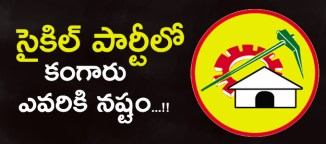jdlakshminarayana-effect-on-telugudesamparty