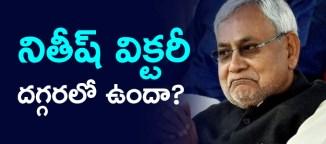 nithish-kumar-bihar-chief-minister-