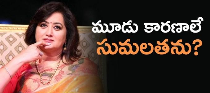 sumalatha-ambarish-in-mandya-constiuency