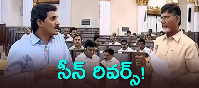 andhrapradesh assembly sessions