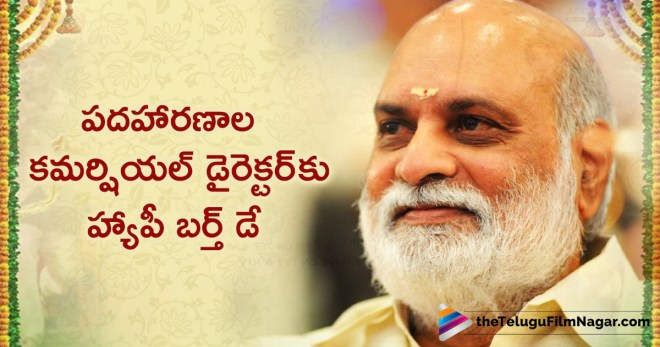 Birthday Wishes to Legendary Director k Raghavendra Rao,Latest Telugu Movies News,Telugu Film News 2018,Telugu Filmnagar,Tollywood Movie Updates,తెలుగు సినిమా గ్లామర్ విభాగాధిపతి కి జన్మదిన శుభాకాంక్షలు,Happy Birthday Director K Raghavendra Rao,Director Raghavendra Rao Latest News,Legendary Raghavendra Rao Birthday Special