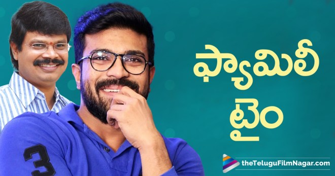 Boyapati Srinu and Ram Charan Movie Shooting Updates,Latest Telugu Movies News,Telugu Film News 2018,Telugu Filmnagar,Tollywood Movie Updates,RC12 Movie Latest Schedule Details,Ram Charan Next Upcoming Movie,Mega Power Star Ram Charan Movie with Director Boyapati Srinu,Ram Charan Movie Shooting Schedule,రేప‌ట్నుంచి చ‌ర‌ణ్‌, బోయ‌పాటి చిత్రం తాజా షెడ్యూల్‌