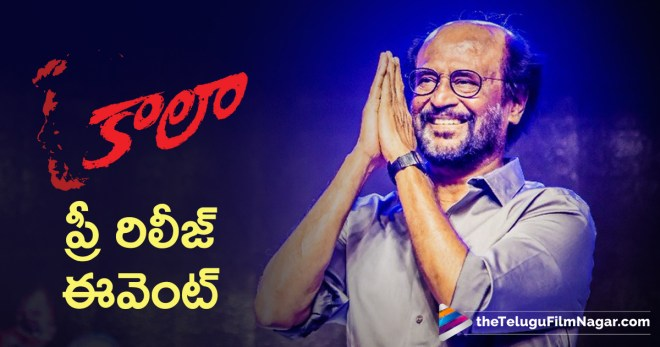 కాలా ప్రీ రిలీజ్ ఫంక్ష‌న్‌,Telugu Filmnagar,Latest Telugu Movies News,Telugu Film News 2018,Tollywood Movie Updates,Kaala Pre Release Event,Kaala Movie Updates,Kaala Telugu Movie Latest News, Kaala Movie Pre Release Function,Rajinikanth Kaala Telugu Movie Pre Release Event