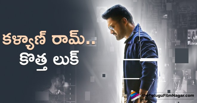 Kalyan Ram 16 First Look,Latest Telugu Movie Updates,Telugu Cinema News 2018,Telugu Filmnagar,Upcoming Telugu Movies 2018,Kalyan Ram 16 First Look Poster,Nandamuri Kalyanram Next Movie First Look,Nandamuri Kalyanram 16th Movie First Look,Kalyan Ram Upcoming Movie Updates