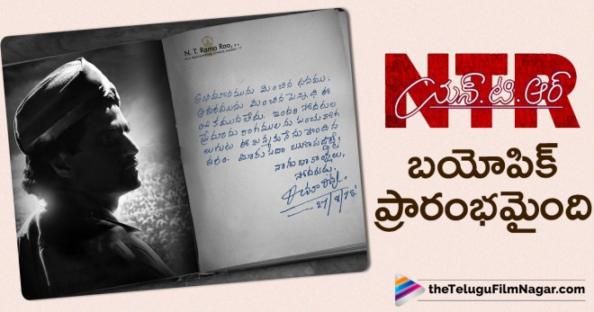 NTR Biopic Shoot Begins,Latest Telugu Movie Updates,Telugu Cinema News 2018,Telugu Filmnagar,Upcoming Telugu Movies 2018,NTR Biopic Shoot Starts,NBK NTR Biopic Starts Rolling,NTR Biopic Movie Shoot Begins,NTR Biopic Latest News,Balakrishna NTR Biopic Shooting Updates,Balakrishna New Movie