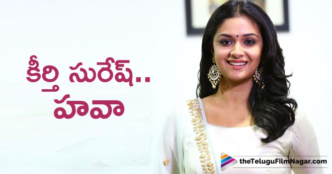 Keerthy Suresh Upcoming Movies in Tamil, Vikram Keerthy Suresh Saamy Square Update, Keerthy Suresh Role in Seema Raja, Vishal's Sandakozhi 2 Movie Latest News, Keerthy Suresh and Vijay New Movie, Keerthy Suresh Next Movies List, Telugu Filmnagar, Upcoming Movies 2018, Kollywood Latest Updates