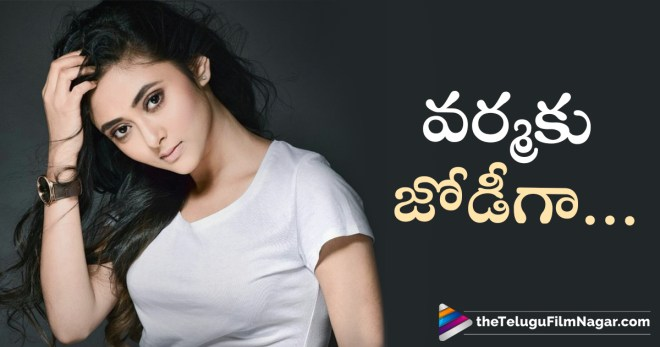 Heroine confirmed for Arjun Reddy Tamil Remake, Debut actor Megha to play the heroine in Varma, Varma heroine a Child artist, Model Megha to debut opposite Dhruv in Varma, Heroine confirmed for Varma, Varma Movie Actress Megha Chowdhury, Telugu FilmNagar, Tamil Movie News, Latest Tollywood Updates