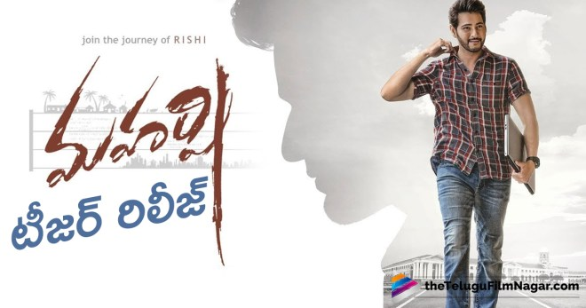 Maharshi Teaser Out Now,TeluguFilmnagar,Tolywood Latest News,Telugu Movie Updates, Latest Telugu Movie News,Mahesh Babu Maharshi Movie Teaser, #Maharshi, Mahesh Babu Latest Movie Maharshi Teaser, Super Star MaheshBabu Maharshi Teaser, MaheshBabu Latest Updates,Maharshi Telugu Movie Teaser
