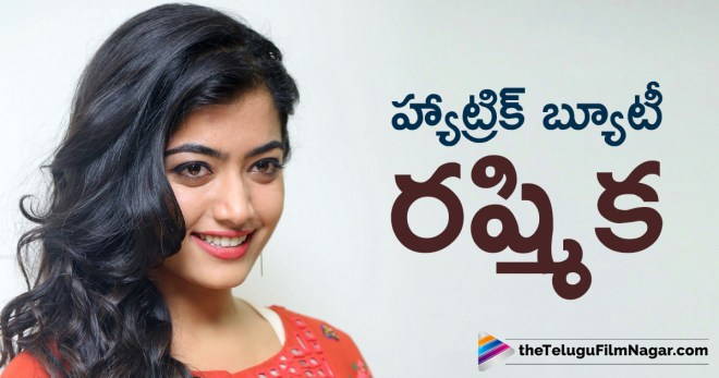 Actress Rashmika 3 Consecutive Hits, Latest Telugu Movies News, Rashmika Mandanna Bags 3 Consecutive Hits in Telugu, Rashmika Mandanna Latest News, Rashmika Mandanna Telugu Movie Hits, Rashmika Three Consecutive Hits in Tollywood, Telugu Film News 2018, Telugu Filmnagar, Tollywood Movie Updates