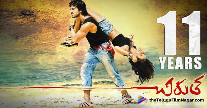 11 Years For Ram Charan Debut Movie Chirutha, Chirutha is 11 Years Old in the Telugu Film Industry, Latest Telugu Movies News, Latest Updates on Ram Charan Movies, Ram Charan Journey In Telugu Film Industry, Ram Charan Movie Chirutha Completed 11 years Old in the Telugu film industry, Ram Charan Movie Latest News, Telugu Film Updates 2018, Telugu Filmnagar, Tollywood Cinema Latest News