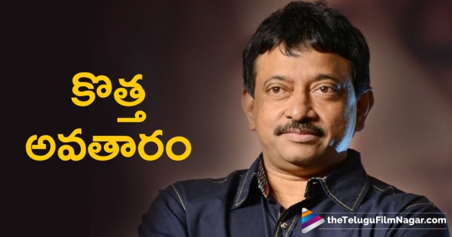 Ram Gopal Varma New Avatar,Telugu Filmnagar,Tollywood Cinema Latest News,Telugu film Updates,Latest Telugu Movies 2018,Ram Gopal Varma Movie Latest News,Lakshmi's NTR Movie Latest Updates,Ram Gopal Varma on Lakshmi's NTR Movie,RGV New Avatar,Ram Gopal Varma Upcoming Movies,Lakshmi's NTR Movie Details